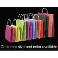 Buy cheap Nice Gift Paper Bag For Christmas from wholesalers