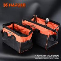 Buy cheap Professional Tools Set Oxford Bag from wholesalers