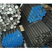 Buy cheap Carbon Steel Rods & Bars from wholesalers