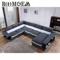 Buy cheap U Shaped Leather Couch from wholesalers