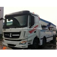 Buy cheap 8x4 12wheels 50 tons rotator wrecker tow truck from wholesalers