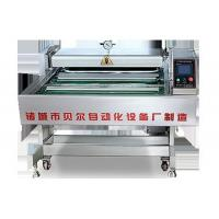 Buy cheap Premade Pouch Semi-automatic Vacuum Sealing Machine from wholesalers