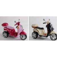 Buy cheap Children car electric outside cheap motorcycle for sale kid from wholesalers