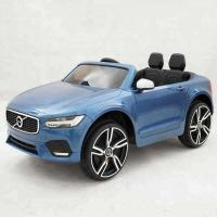 Buy cheap New model toy car for kids to drive license ride on car elec from wholesalers