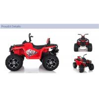 Buy cheap Cheap plastic baby ride on toy car children beach car LB-886 from wholesalers