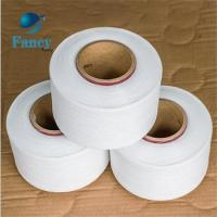 Buy cheap High quality spandex yarn 560D white color spandex bare yarn for spandex fabric from wholesalers