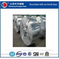 Buy cheap G550 HRB 85-90 galvanized steel manufacturer in ghana 0.17mm*665 from wholesalers