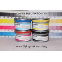 Buy cheap Supply cheap solvent based offset dye sublimation ink for transfer press from wholesalers
