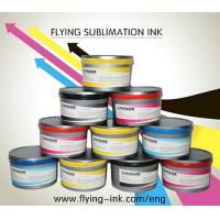 Wholesale Special color offset sheetfed offset ink from china suppliers