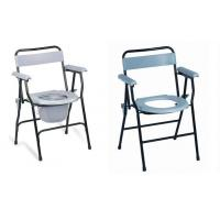 Buy cheap Steel Folding Commode chair from wholesalers