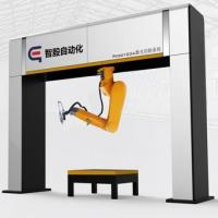Buy cheap Robot Laser Cutter from wholesalers