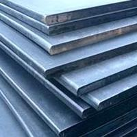 Buy cheap Inconel 600 Nitronic 60 from wholesalers