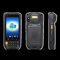 Buy cheap Industrial Mobilephone KH530 from wholesalers