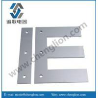 Buy cheap Non Oriented Silicon Steel Transformer Iron Core from wholesalers