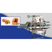 Buy cheap Imported Lebanese Cuisine Machines from wholesalers