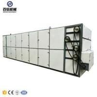 Buy cheap Intellectual controller tea leaf drying machine for sale precious herbs dryer from wholesalers