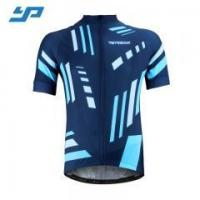 Buy cheap Cycling wear China manufacturer wholesale cheap custom sublimated cycling jersey from wholesalers