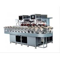 Buy cheap eight color egg box tampo printing machine from wholesalers