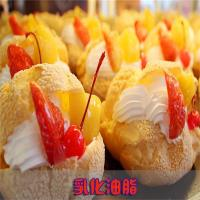 Buy cheap Series of baked goods quality improver Emulsified Grease from wholesalers