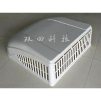 Buy cheap Air conditioning cover from wholesalers
