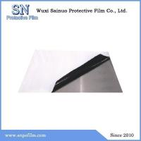 Buy cheap Protective Film for Aluminium Profiles from wholesalers