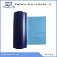 Buy cheap Adhesive Protective Film from wholesalers