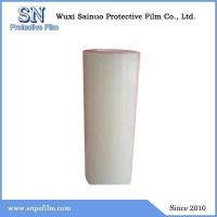 Buy cheap Protective Film for Acrylic Sheet from wholesalers