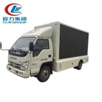 Buy cheap P6 Mobile Billboard LED Advertising Trucks from wholesalers