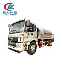 Buy cheap 10m3 FOTON Asphalt Distributor Trucks from wholesalers
