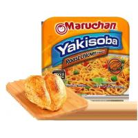 Buy cheap Roast Chicken Flavor noodles from wholesalers