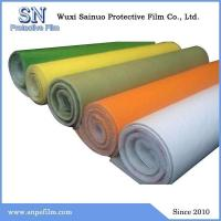 Buy cheap Adhesive Plastic Film from wholesalers