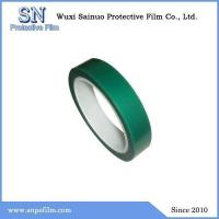Buy cheap Protective Adhesive Tape from wholesalers