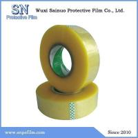 Buy cheap BOPP Adhesive Packing Tapes from wholesalers