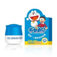 Buy cheap Cream Special nursing from wholesalers