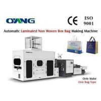 Buy cheap Eco 3D Nonwoven Bag / Non Woven Box Bag Making Machine For Gift Bag / Drink Bag from wholesalers