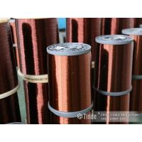 Buy cheap Ultra-Fine Enaneled Wire from wholesalers