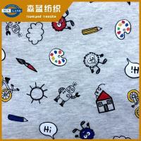 Buy cheap textile products 155 from wholesalers