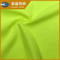 Buy cheap textile products 139 from wholesalers