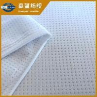 Buy cheap textile products 327 from wholesalers