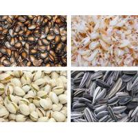 Buy cheap Multi Usage Rice Color Sorting Machine , Bean Color Sorter Processing from wholesalers