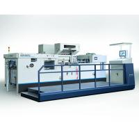 Wholesale AEM-800TQ Fully automatic hot stamping and die cutting machine with waste stripping from china suppliers