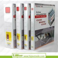 Buy cheap A4 white PVC cover ring binder from wholesalers