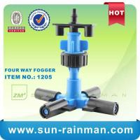 Buy cheap Irrigation Misters & Foggers from wholesalers