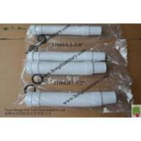 Buy cheap Flexible Sewer Drainage Pipe 51066 Watertec Malaysia flexible extension hose from wholesalers