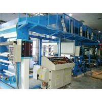 Buy cheap Dry & Wet Lamination Machine from wholesalers