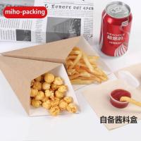 Buy cheap Corn Chip Box from wholesalers