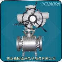 Buy cheap Delayed Coking Ball Valve from wholesalers