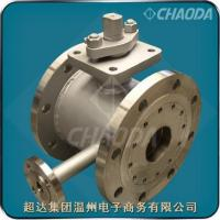 Buy cheap Jacketed Ball Valve from wholesalers