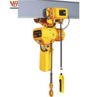 Buy cheap HHBB Electric Trolley Type Electric Chain Hoist from wholesalers