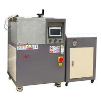 Buy cheap 1kg Gold Bullion Casting Machine Model No.: HJ-1140 1kg from wholesalers
